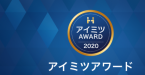 VNEXT JAPAN株式会社が「アイミツアワード2020」のアプリ開発部門を受賞!